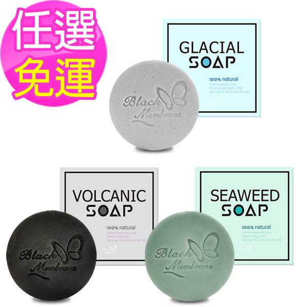【Realwoman】冰河&海藻&火山泥膜皂(任選)(100g/盒)