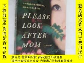 二手書博民逛書店Please罕見look after MomY85718 kyu