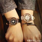 手錶女 LSVTR情侶手錶英倫風簡約韓版男女高中學生歐美復古皮帶潮錶 米蘭街頭