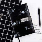 筆記本個性A5帶鎖密碼本創意手帳本日記本學生筆記本