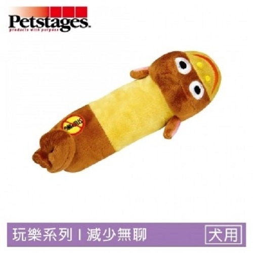 ☆御品小舖☆ 美國 Petstages 633嗶波猴子 有聲音 可互動 寵物狗玩具 耐咬磨牙