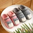 棉拖鞋女冬季室內防滑厚底可愛毛絨卡通月子鞋家居保暖【聚可愛】