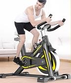 麥特龍動感單車超靜音室內健身自行車運動單車家用健身器材ATF 探索先鋒