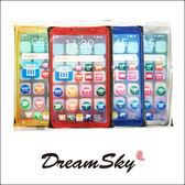 日本 松山製菓 手機造型 汽水糖 20g 糖果 DreamSky