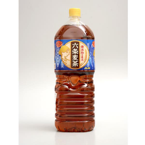 日本【朝日】六條麥茶飲料 2L(賞味期限:2020.07)