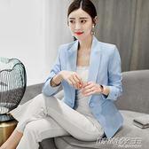 新款秋冬西裝女 韓版修身氣質通勤小西裝一粒扣西裝外套     時尚教主