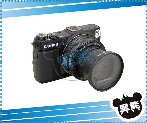 黑熊館 CANON G1X Mark2 專用 轉接環 RN-DC58E 58mm 可加裝 濾鏡 保護鏡 廣角鏡頭