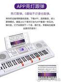 美科智慧電子琴成人兒童幼師專用初學者入門61鋼琴鍵成年專業琴88   (橙子精品)