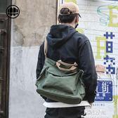 單肩斜背包斜挎男帆布包手提包時尚潮流街頭學生女包包休閒潮牌帆布袋 陽光好物