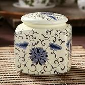 茶葉罐-精緻小巧方形隨身陶瓷泡茶品茗花茶罐10款69ab13[時尚巴黎]