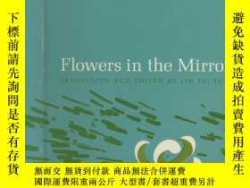 二手書博民逛書店【包罕見】Flowers in the Mirror,李汝珍《鏡