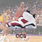 Nike Air Jordan 6 Retro Carmine 白 紅 男鞋 胭脂紅 AJ6 喬丹 6代 籃球鞋【ACS】 CT8529-106