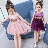 女童連身裙夏季新款兒童2女孩3蓬蓬裙4紗裙5歲女寶寶公主裙子夏裝 美芭