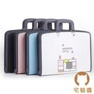 手提多層文件夾風琴包分類韓版收納盒文件袋女【宅貓醬】