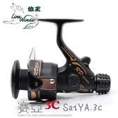 捲線器漁具塑鋼漁輪大漁輪