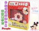 麗嬰兒童玩具館~日本People-米積木...