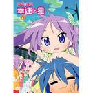 動漫 - 幸運星DVD VOL-02...