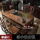 泡茶桌 中式茶桌椅組合實木茶几茶道桌子泡茶桌茶藝桌功夫茶桌茶台桌T