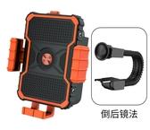 可放行動電源 機車 電動車 摩托車 自行車 支架 手機支架 導航支架 手機架 後照鏡固定器