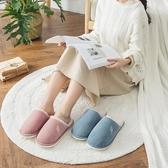 棉拖鞋室內保暖防滑家用厚底可愛情侶毛絨居家居棉鞋【聚寶屋】