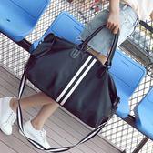 短途旅行包女手提行李包男韓版大容量簡約旅行袋輕便防水健身包潮【奇貨居】