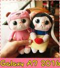 【萌萌噠】三星 Galaxy A7 (2016 ) A710 可愛卡通貓咪保護殼 立體毛絨公仔 可旋轉透明硬殼 手機殼