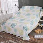 家具防塵布沙發遮蓋布床防塵罩布遮塵布床罩大蓋布擋灰布遮塵布罩TA7471【雅居屋】