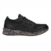 Asics Tiger HyperGEL-Lyte [1191A018-001] 男鞋 運動 休閒 輕量 舒適 保護 黑