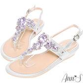 Ann'S輕珠寶-華麗孔雀排鑽小坡跟夾腳涼鞋-銀