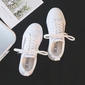 小白鞋 夏鞋小白鞋學生低筒復古港風板鞋女鞋休閒韓版潮