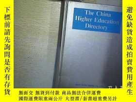 二手書博民逛書店The罕見China Higher Education Dire
