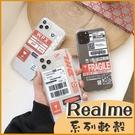 Realme 6 6i Realme 5 Realme C3 趣味 標籤空壓殼 透明殼 手機殼 軟殼 防摔保護殼 防刮保護套
