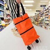 旅行包 日韓便攜式購物手拉桿車牛津摺疊手拉買菜購物車女士大拖輪旅行包 造物空間