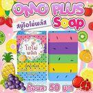 泰國 Omo White Plus 彩虹水果皂 100g(新舊包裝混和出貨)