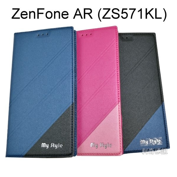 【My Style】都會隱磁皮套 ASUS ZenFone AR (ZS571KL) / Ares (ZS572KL)