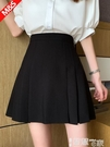 百摺裙 黑色半身裙女短款春秋高腰顯瘦2021春款百摺裙垂感A字杏色短裙 智慧 618狂歡