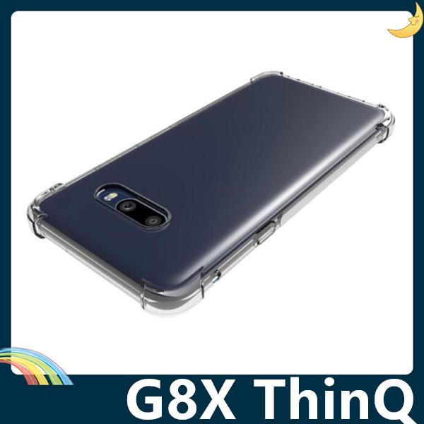 LG G8X ThinQ 6D氣囊防摔空壓殼 軟殼 四角加厚氣墊 全包款 矽膠套 保護套 手機套 手機殼