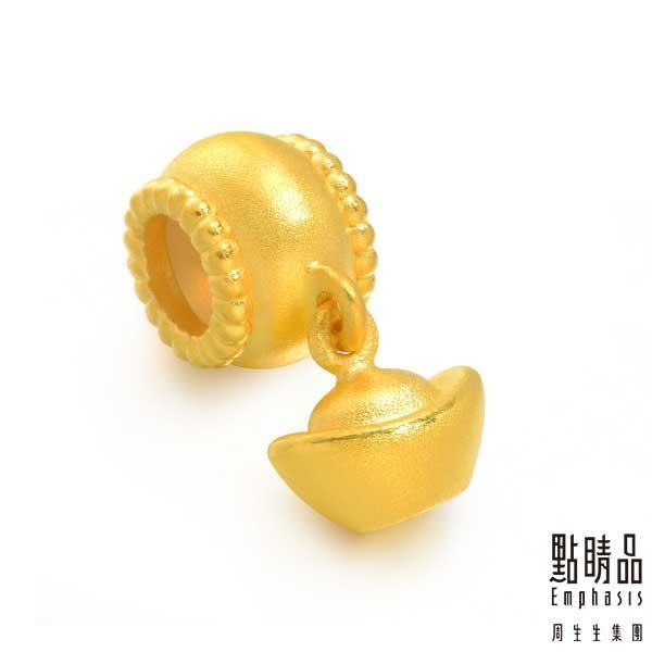 點睛品 Charme系列 招財元寶 黃金串飾