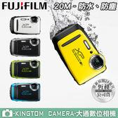 FUJIFILM FinePix XP130 防水潛水相機  送64G卡+電池(共2顆)+座充+原廠包+自拍棒4大好禮 大全配  公司貨