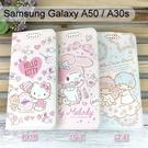 三麗鷗彩繪皮套 Samsung Galaxy A50 / A30s (6.4吋) Hello Kitty 雙子星 美樂蒂【正版】