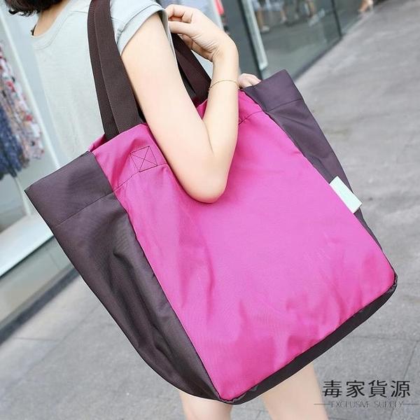 大容量購物袋可折疊手提帆布袋便攜環保袋側背肩背包女【毒家貨源】