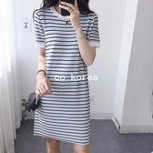 波浪條紋透氣針織洋裝 CC KOREA ~ Q16701