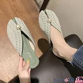 熱賣穆勒鞋 懶人穆勒鞋網紅外穿女2021新款夏季魚嘴涼拖平底珍珠包頭半拖鞋潮 coco
