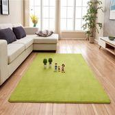 家用加厚簡約現代地毯臥室客廳茶幾長方形榻榻米墊子床邊地毯滿鋪