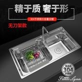 洗菜盆雙槽 廚房不銹鋼水槽家用304手工一體洗碗池洗菜水池洗碗槽 HM 范思蓮恩