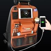 汽車座椅收納袋掛袋車載椅背置物袋靠背防踢車用多功能后背儲物箱【】  交換禮物