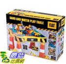 [COSCO代購] 促銷至7月13日 W126439 Cat 戲水工程遊戲桌