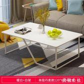 工業風茶幾 家用簡約現代茶桌 小戶型小桌子 客廳時尚餐桌兩用茶臺 CJ4866『美鞋公社』