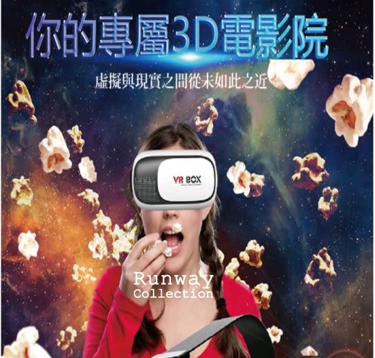 VR 手機3D立體眼鏡 頭戴式 暴風3D虛擬現實遊戲眼鏡 暴風魔鏡5代 note5 note 4 iphone 6s
