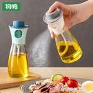 物鳴噴油瓶噴霧化家用廚房橄欖油玻璃霧狀噴油壺減脂氣壓式控油壺 奇妙商鋪